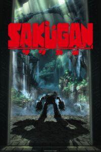 Sakugan: Temporada 1 Sub Español Descargar